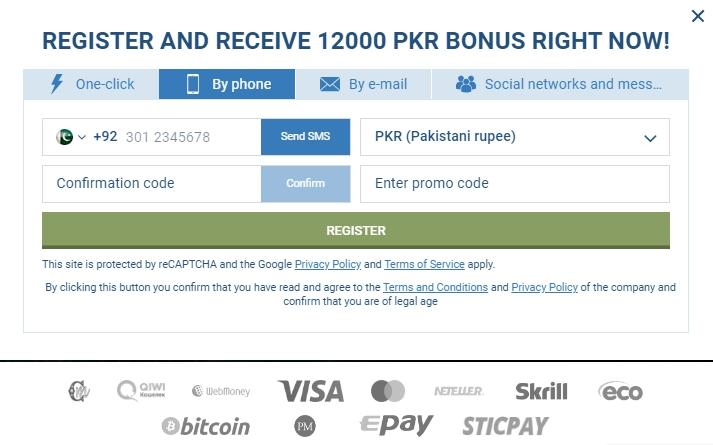 1xBet SMS Registration in Pakistan