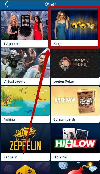1xBet Mobile Bingo